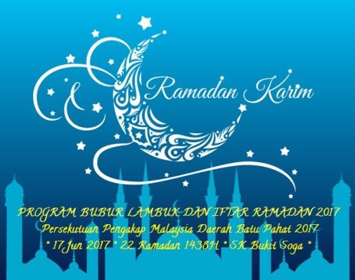 Ramadan Iftar 2017